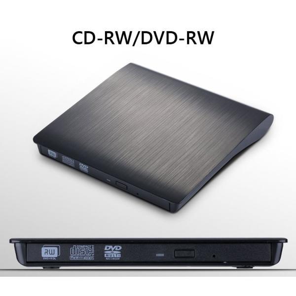 USB3.0 ポータブル外付けドライブ DVD±RW CD-RW 光学式  流線型 Window/Linux/Mac OS対応 超スリムオシャレスタイル  LP-USBDVD30|lifepowershop|03