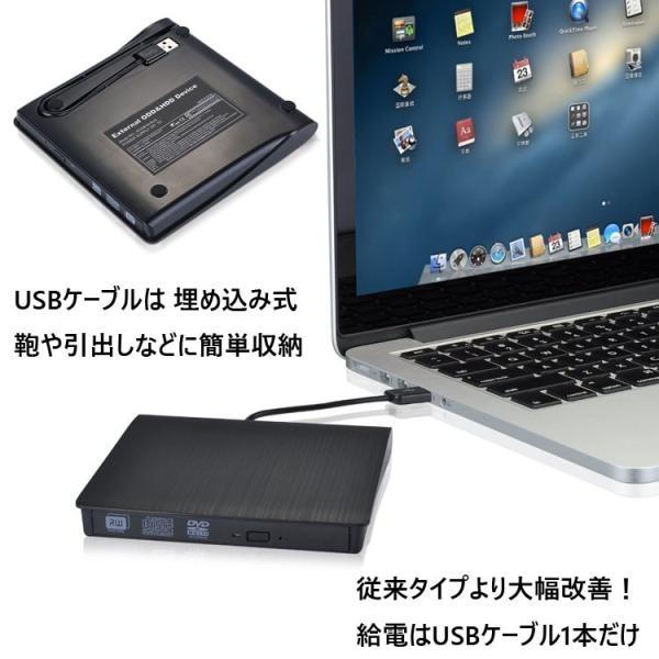 USB3.0 ポータブル外付けドライブ DVD±RW CD-RW 光学式  流線型 Window/Linux/Mac OS対応 超スリムオシャレスタイル  LP-USBDVD30|lifepowershop|04