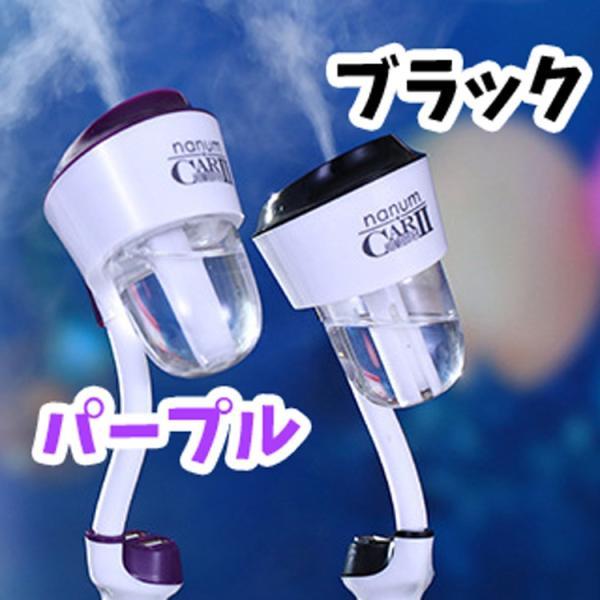 車載加湿器 アロマディフューザー 12V専用 USBポート2個搭載 車内の乾燥防止に 芳香剤 静音設計 ミスト LP-CARCZ02