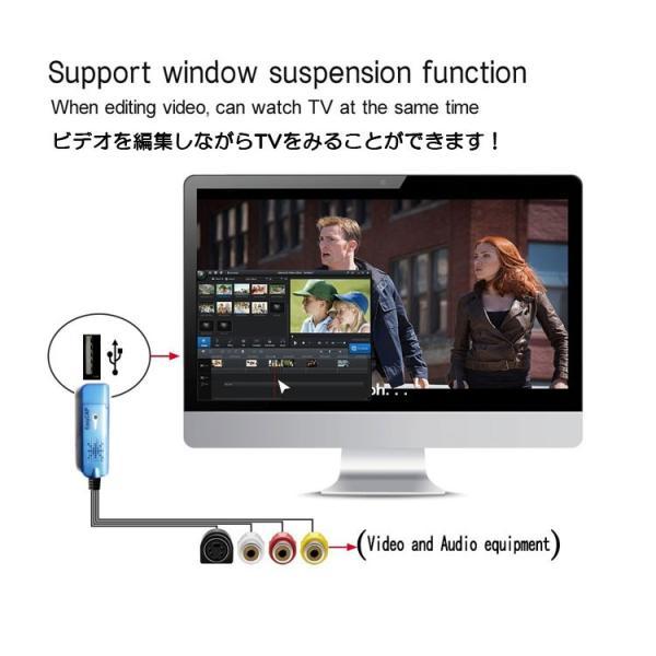 ビデオテープをDVDに簡単保存!USBキャプチャー ビデオ/VHS 8MM DVD ダビング パソコン取り込み ビデオキャプチャー LP-VC200|lifepowershop|03