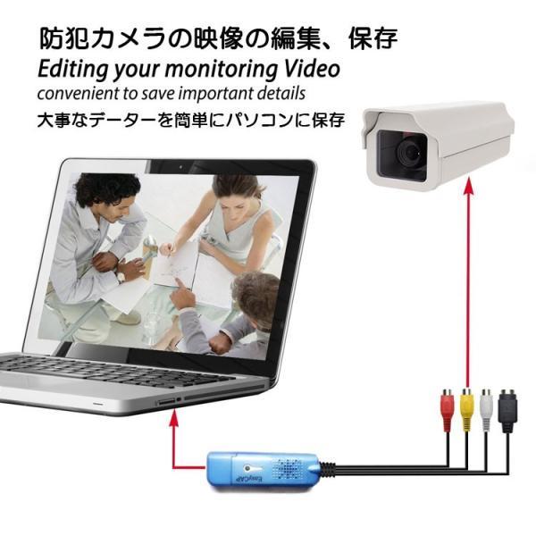 ビデオテープをDVDに簡単保存!USBキャプチャー ビデオ/VHS 8MM DVD ダビング パソコン取り込み ビデオキャプチャー LP-VC200|lifepowershop|04