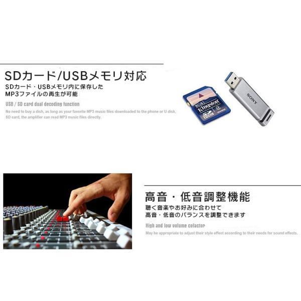 Lepy 45W X 4チャンネル 高音質 重低音 Hi-Fiステレオデジタルアンプ USB SDカード Bluetooth4.0 PSE認証5Aアダプター リモコン付き   LP-LP269S