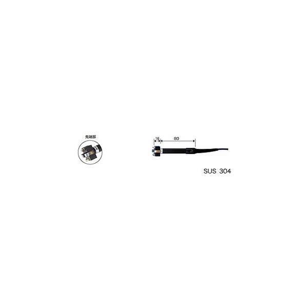 CUSTOM カスタム Kタイプ熱電対温度計用 センサー (非防水) LK-250 (-40〜250℃)