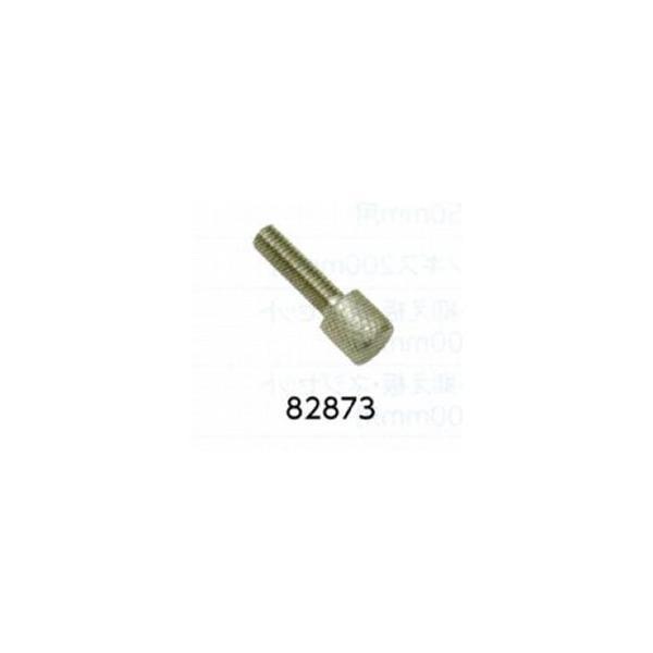 シンワ測定 止ネジ 直尺用ストッパー 1・1.5・2m兼用 82873