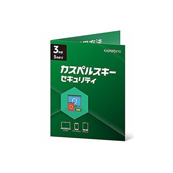 カスペルスキー セキュリティ 最新版 3年 5台版  カード版  Windows/Mac/Android対応