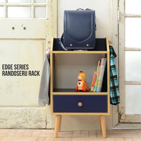 EDGE(エッジ) ランドセルラック 幅48cm
