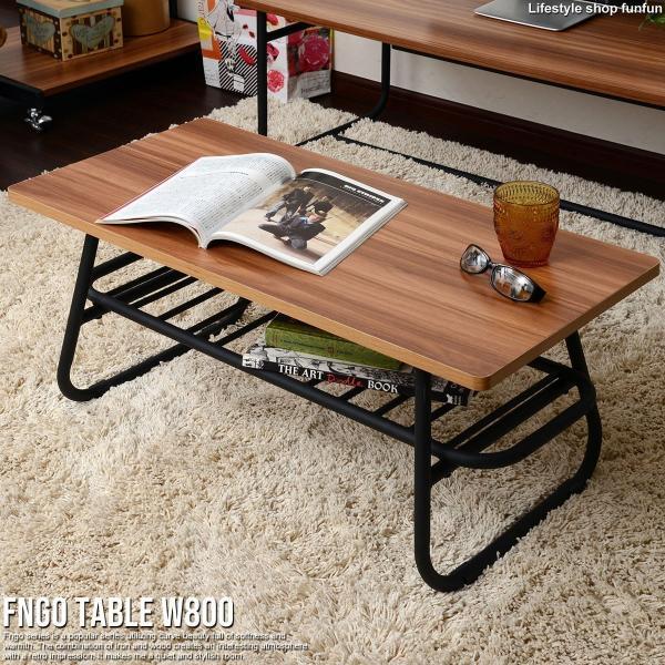 RoomClip商品情報 - 10%バック&クーポン 10%OFF テーブル センターテーブル ローテーブル 木製 北欧 シンプル Fngo おしゃれ