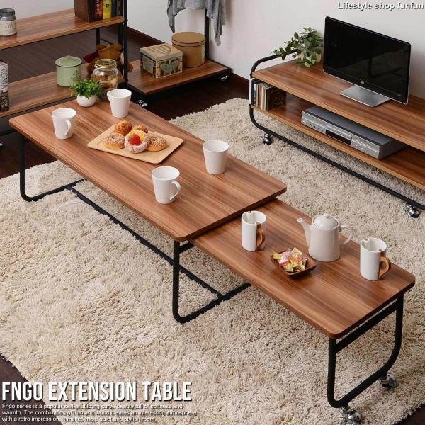 ローテーブル センターテーブル リビングテーブル 木 木製 北欧 シンプル 長方形 Fngoシリーズ おしゃれ 伸縮テーブル テレビ台 送料無料|lifestyle-funfun