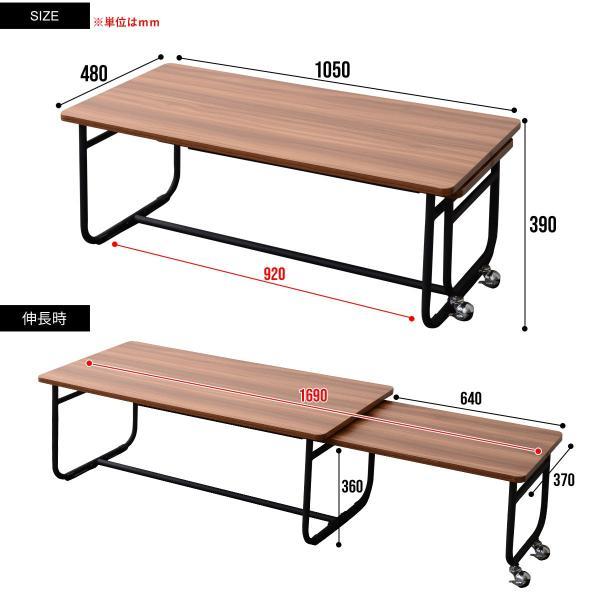 ローテーブル センターテーブル リビングテーブル 木 木製 北欧 シンプル 長方形 Fngoシリーズ おしゃれ 伸縮テーブル テレビ台 送料無料|lifestyle-funfun|08