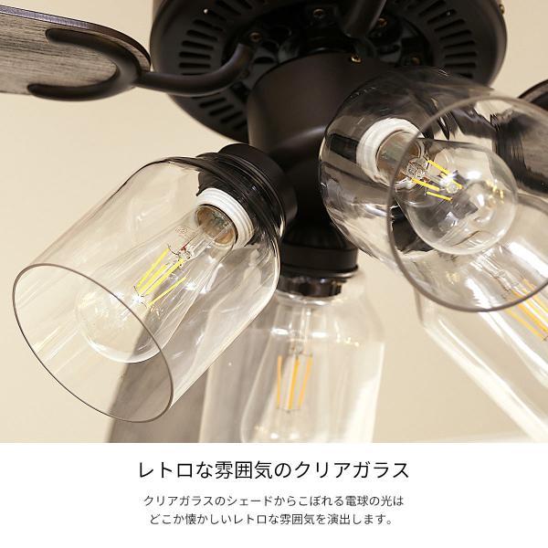 シーリングファン シーリングファンライト リモコン付き 電球別売 LED対応 おしゃれ 照明 天井照明 リビング 北欧 JAVALO ELF ヴィンテージ 4灯 JE-CF027 lifestyle-funfun 05