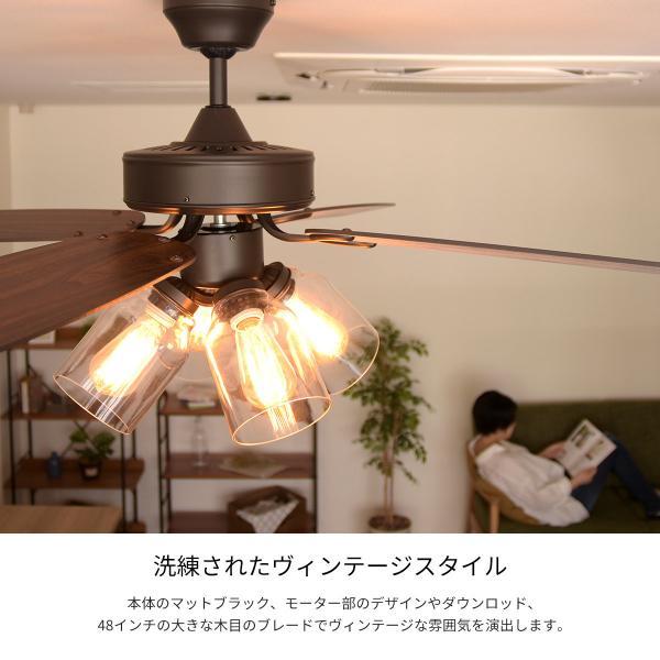 シーリングファン シーリングファンライト リモコン付き 電球別売 LED対応 おしゃれ 照明 天井照明 リビング 北欧 JAVALO ELF ヴィンテージ 4灯 JE-CF027 lifestyle-funfun 06