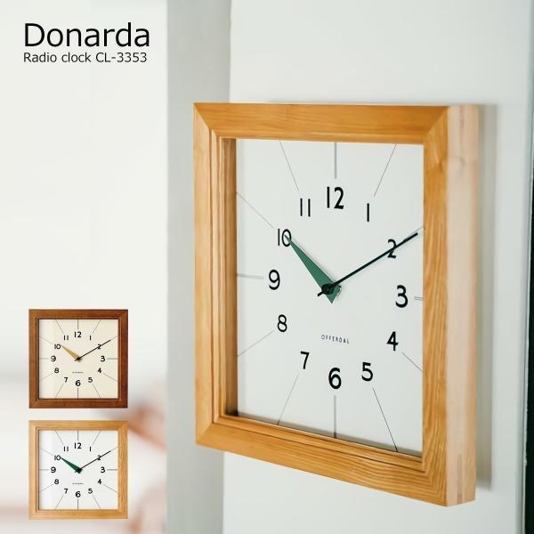 電波時計Domarda