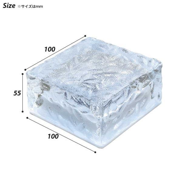 クーポンで5%OFF LED ガーデンソーラーライト 2個セット 5色 ソーラー充電式 センサー ウォールライトブロックライト ガラス 玄関 庭 防滴 照明 lifestyle-funfun 09