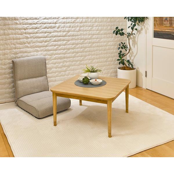 ナチュラルな雰囲気と細脚が特徴のこたつテーブル