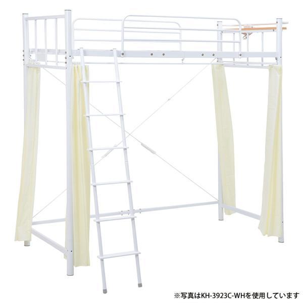 ロフトベッド専用 カーテン 3面 2色展開|lifestyleec|03