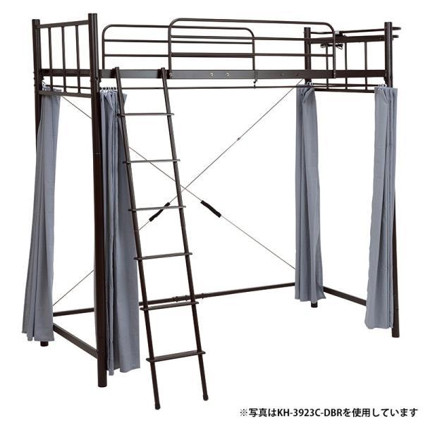 ロフトベッド専用 カーテン 3面 2色展開|lifestyleec|06