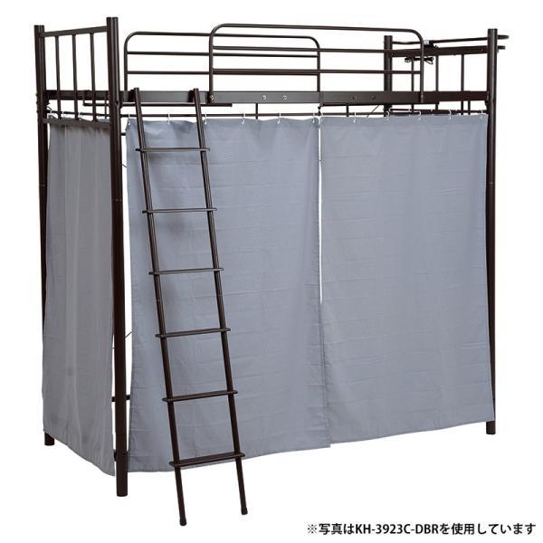 ロフトベッド専用 カーテン 3面 2色展開|lifestyleec|07