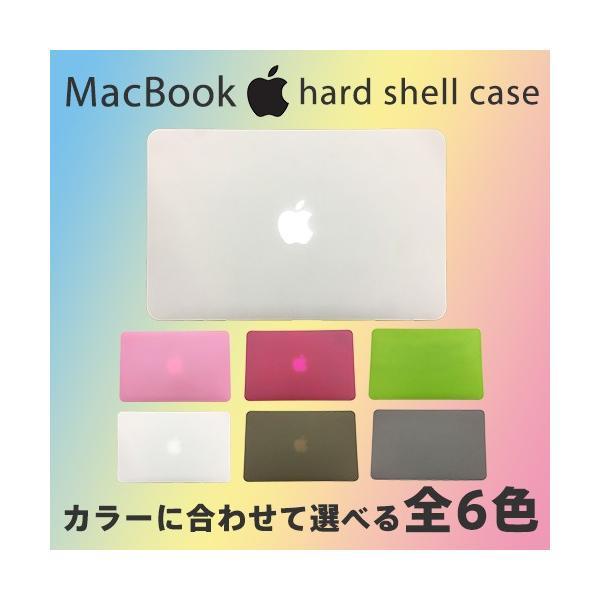 MacBook Air&Pro&Retina カバー 11/12/13/15インチ Macbookカバー ディスプレイ対応 マット加工 ハード シェル lifestyleec