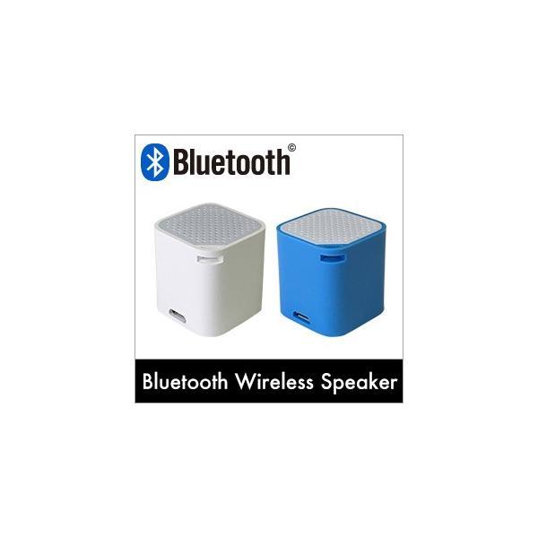 超小型サイズ Bluetooth ワイヤレス スピーカー iPhone Android スピーカー シャッターリモコン アンチロスト機能