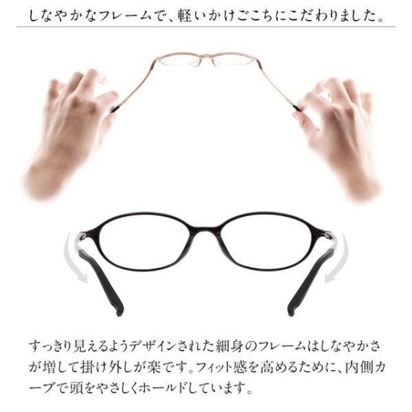 老眼鏡 おしゃれ 女性用 男性用 レディース ブルーライトカット 父の日 老眼鏡に見えない アイウェアエア オーバル 全4色 +0.5 +1.0 +1.5 +2.0 +2.5 +3.0 +3.5|lifestyleweb|11
