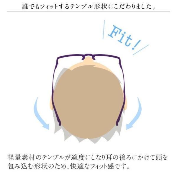 老眼鏡 おしゃれ 女性用 男性用 レディース ブルーライトカット 父の日 老眼鏡に見えない アイウェアエア オーバル 全4色 +0.5 +1.0 +1.5 +2.0 +2.5 +3.0 +3.5|lifestyleweb|12