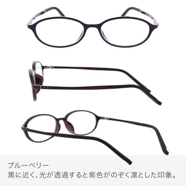 老眼鏡 おしゃれ 女性用 男性用 レディース ブルーライトカット 父の日 老眼鏡に見えない アイウェアエア オーバル 全4色 +0.5 +1.0 +1.5 +2.0 +2.5 +3.0 +3.5|lifestyleweb|05