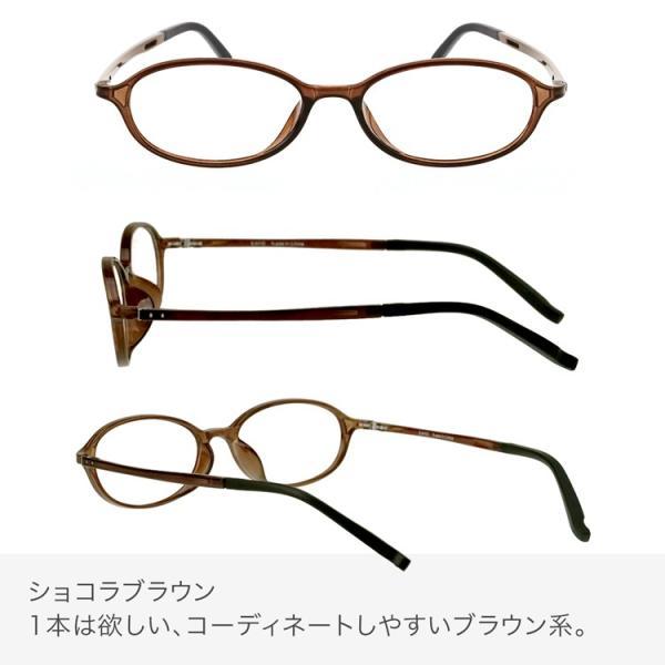 老眼鏡 おしゃれ 女性用 男性用 レディース ブルーライトカット 父の日 老眼鏡に見えない アイウェアエア オーバル 全4色 +0.5 +1.0 +1.5 +2.0 +2.5 +3.0 +3.5|lifestyleweb|06