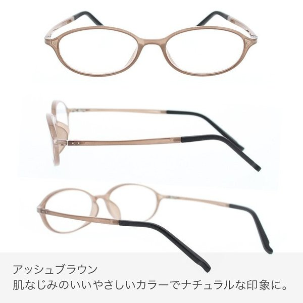 老眼鏡 おしゃれ 女性用 男性用 レディース ブルーライトカット 父の日 老眼鏡に見えない アイウェアエア オーバル 全4色 +0.5 +1.0 +1.5 +2.0 +2.5 +3.0 +3.5|lifestyleweb|07