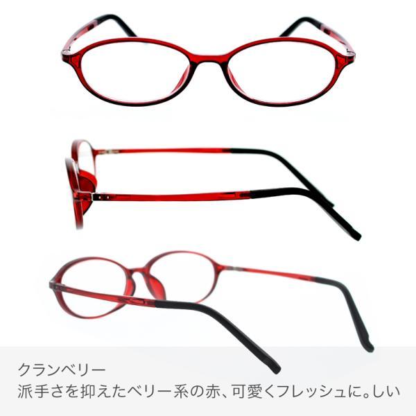 老眼鏡 おしゃれ 女性用 男性用 レディース ブルーライトカット 父の日 老眼鏡に見えない アイウェアエア オーバル 全4色 +0.5 +1.0 +1.5 +2.0 +2.5 +3.0 +3.5|lifestyleweb|08