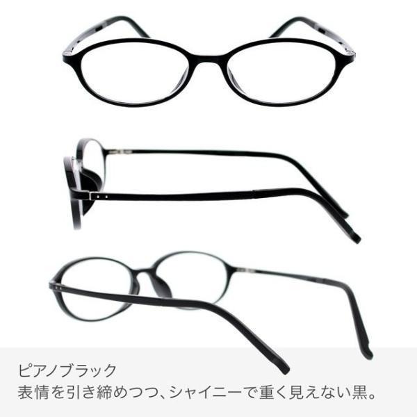 老眼鏡 おしゃれ 女性用 男性用 レディース ブルーライトカット 父の日 老眼鏡に見えない アイウェアエア オーバル 全4色 +0.5 +1.0 +1.5 +2.0 +2.5 +3.0 +3.5|lifestyleweb|09
