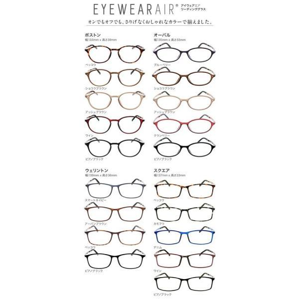 老眼鏡 おしゃれ 女性用 男性用 レディース ブルーライトカット 父の日 老眼鏡に見えない アイウェアエア オーバル 全4色 +0.5 +1.0 +1.5 +2.0 +2.5 +3.0 +3.5|lifestyleweb|10