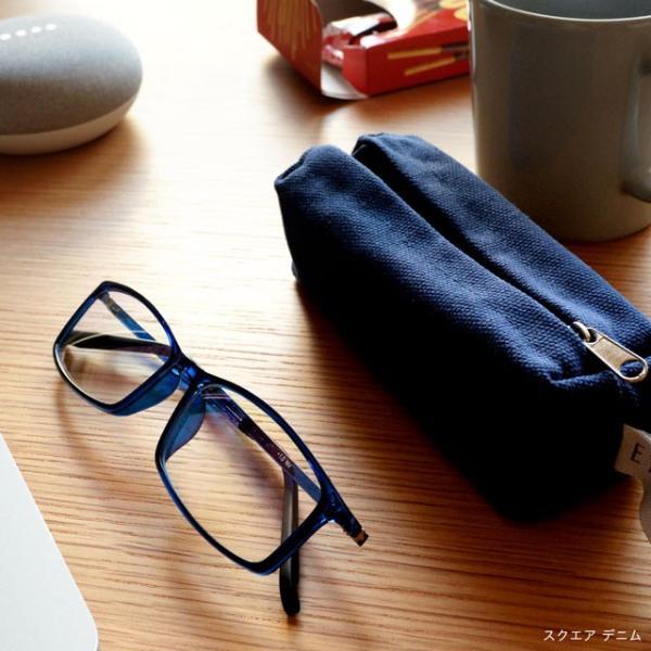 度数 0.5より全5色 アイウェアエア スクエア 老眼鏡 おしゃれ メンズ レディース 女性 40代 ブルーライトカット