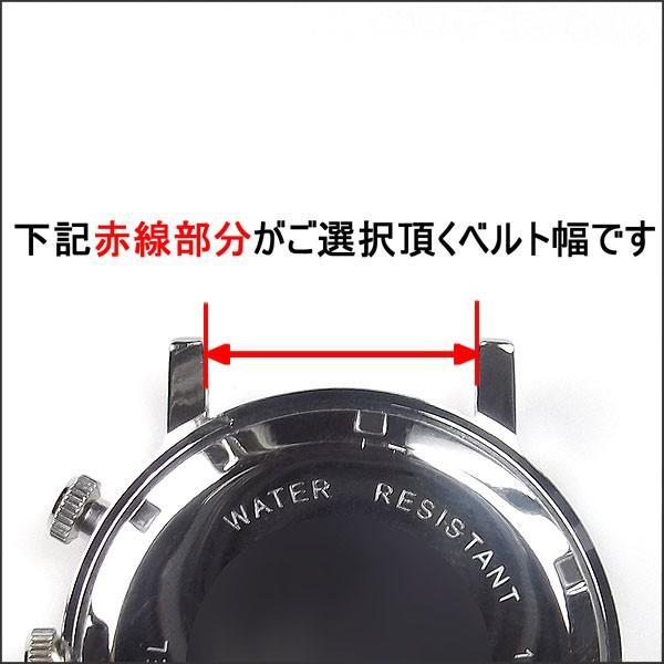 腕時計 ベルト 牛革 本革 無地 バネ棒・交換工具付き 時計 バンド 14mm 16mm 18mm 20mm 22mm メンズ レディース