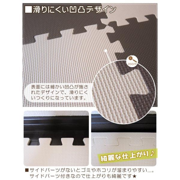 ジョイントマット マット 赤ちゃん ベビー 大判 プレイマット 防音 抗菌 安全 床暖房対応 送料無料 60cm 32枚 6畳|lifetime|11