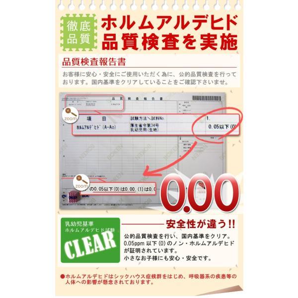 ジョイントマット マット 赤ちゃん ベビー 大判 プレイマット 防音 抗菌 安全 床暖房対応 送料無料 60cm 32枚 6畳|lifetime|17