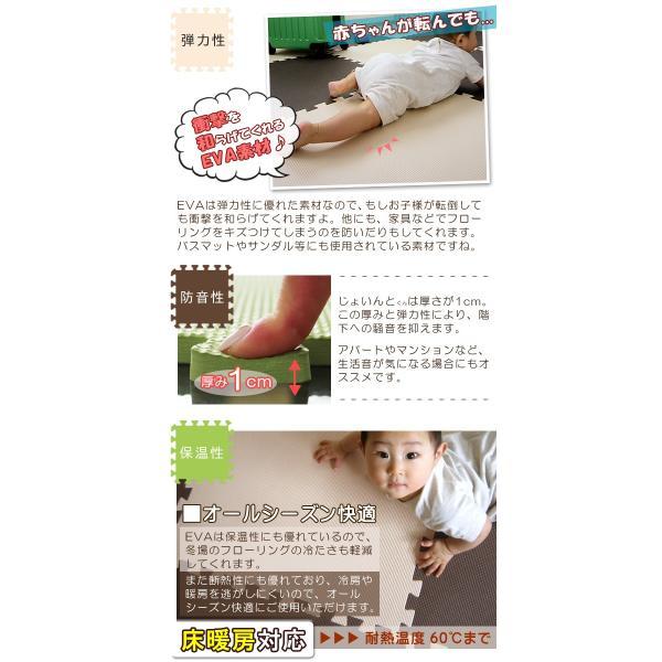 ジョイントマット マット 赤ちゃん ベビー 大判 プレイマット 防音 抗菌 安全 床暖房対応 送料無料 60cm 32枚 6畳|lifetime|10