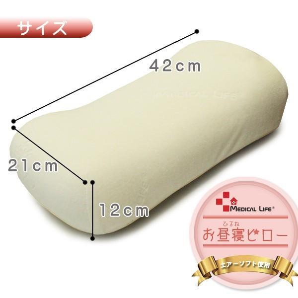 お昼寝枕 うたた寝クッション デスク 枕 type-6 低反発枕 足枕|lifetime|02