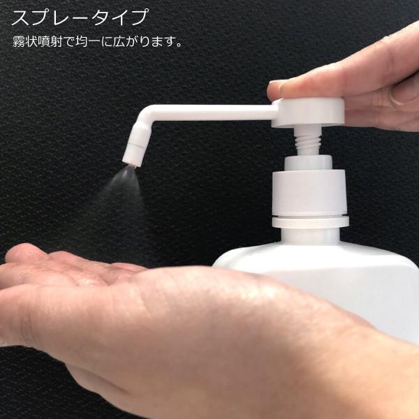 スプレーボトル 500ml 2本セット アルコール対応 遮光容器 ポンプ スプレー ボトル 次亜塩素酸水 詰替えボトル 消毒用スプレー|lifetime|05