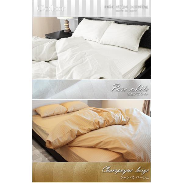 枕カバー 封筒式 綿100% 日本製 サテンストライプ ピローケース 枕用 高級ホテル仕様 艶 光沢 期間限定 1680円 が 1480円|lifetime|02