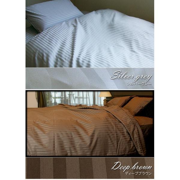 枕カバー 封筒式 綿100% 日本製 サテンストライプ ピローケース 枕用 高級ホテル仕様 艶 光沢 期間限定 1680円 が 1480円|lifetime|03