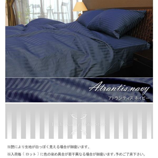 枕カバー 封筒式 綿100% 日本製 サテンストライプ ピローケース 枕用 高級ホテル仕様 艶 光沢 期間限定 1680円 が 1480円|lifetime|05