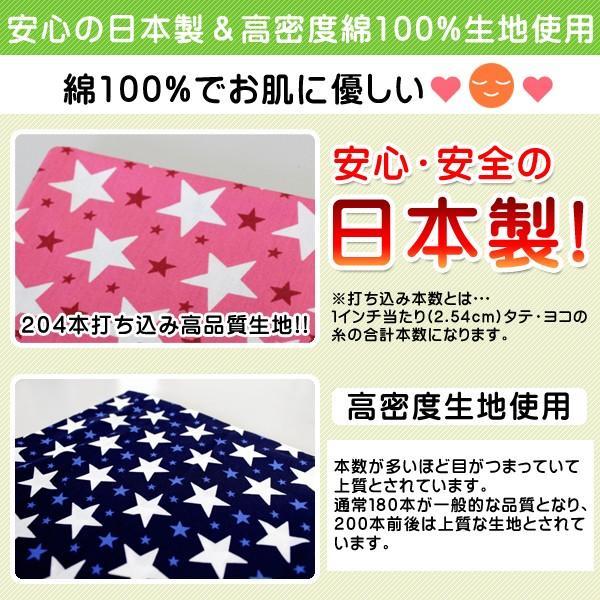 お昼寝布団カバー サイズオーダー 綿100% ベビー 敷き布団カバー 掛け布団カバー|lifetime|04
