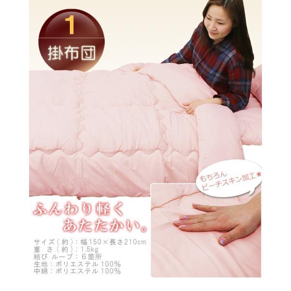 布団セット シングルサイズ 3点セット 掛け布団 敷き布団 枕 3点|lifetime|06