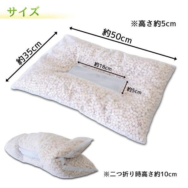 長野県産 天然ひのき枕 100%檜 ヒノキ 日本製|lifetime|02