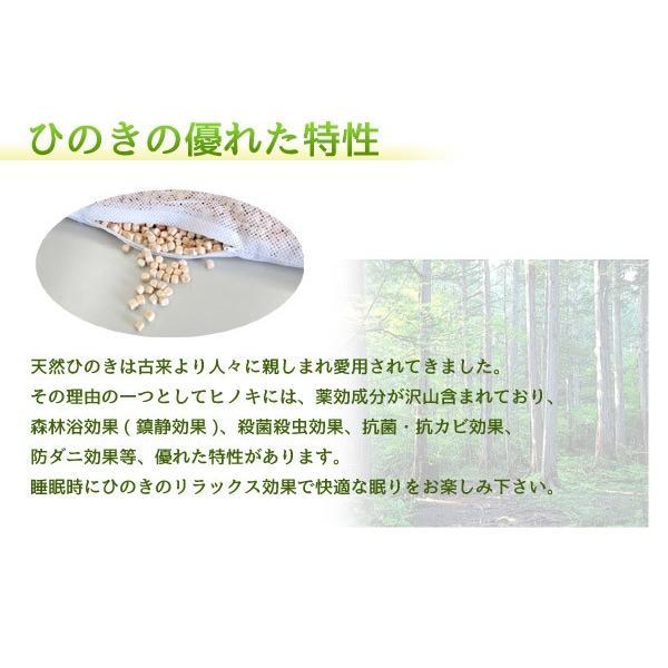 長野県産 天然ひのき枕 100%檜 ヒノキ 日本製|lifetime|05