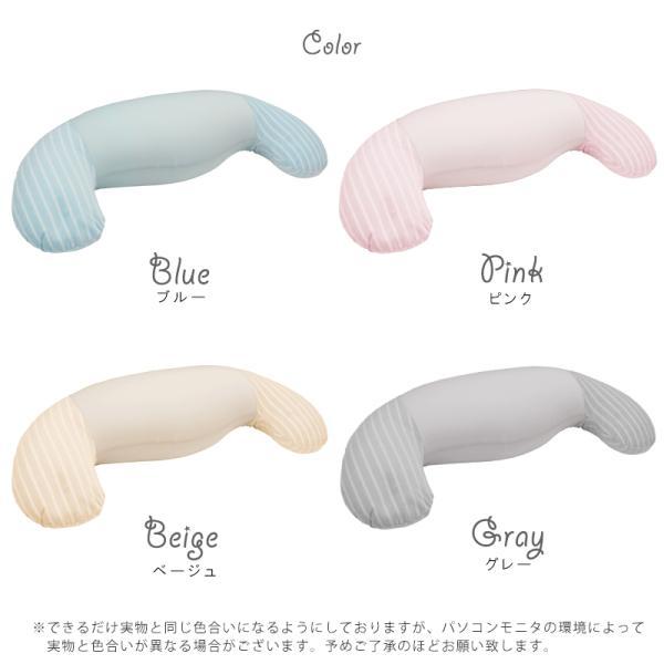 抱き枕 マタニティ ホールディングピロー ビーズ 妊婦 ボディーピロー 抱きまくら|lifetime|03