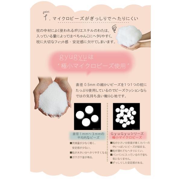 抱き枕 マタニティ ホールディングピロー ビーズ 妊婦 ボディーピロー 抱きまくら|lifetime|05