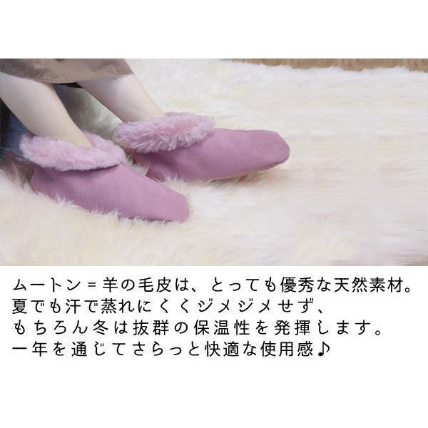 高級 ムートン ルームブーツ ルームシューズ 室内履き おしゃれ あったか|lifetime|06