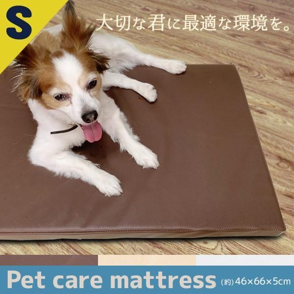 ペット 床ずれ 犬 床ずれ防止 マット 介護マット 滑り止め ケアマット マット ペットベッド 犬 猫 小型犬 シニア  寝たきり 介護 ペット用品 46×66×5cm