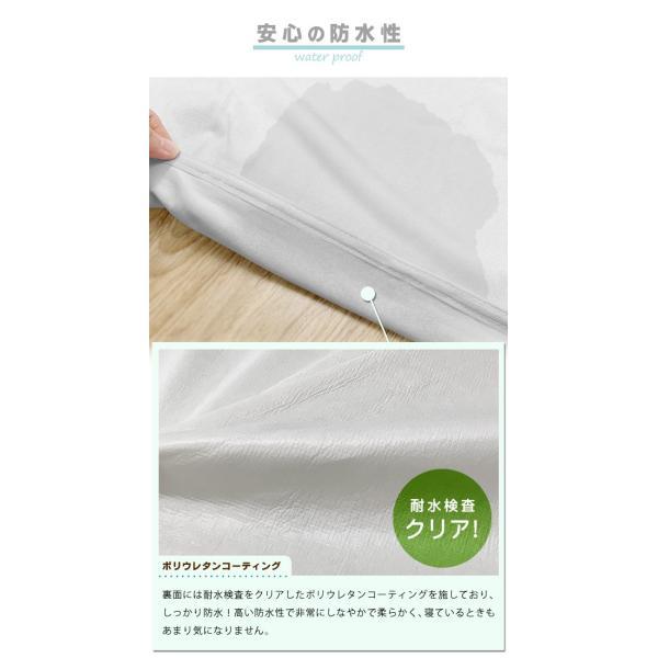 防水シーツ シングル 敷きパット 100×210cm 洗えるシーツ おねしょ対策防水シーツ ロングサイズがうれしい|lifetime|06